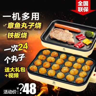 章鱼樱桃小丸子机器电热家用章鱼烧机烤盘商用做蛋扯虾工具鱼丸炉