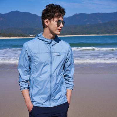 木林森(MULINSEN)情侣款防晒服轻薄透气外套阻挡紫外线防泼水户外风衣 LLK2011