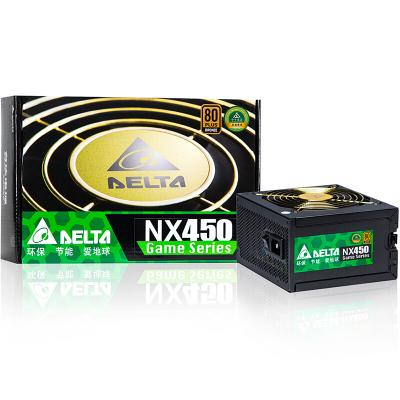 臺達電源 額定450W NX450 電腦臺式機電源(80PLUS銅牌/日系電容/溫控靜音風扇)