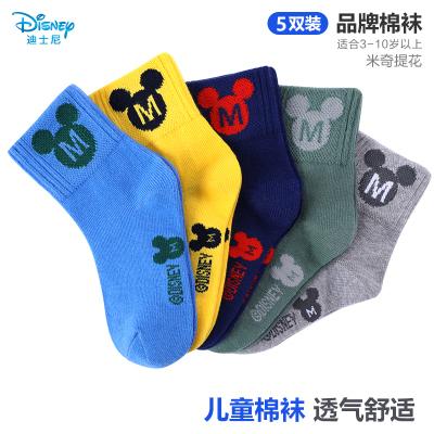 迪士尼(Disney)兒童襪子 初春季保暖純棉短襪 男童女童卡通可愛米奇米妮中筒棉襪