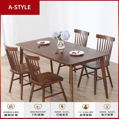 苏宁放心购北欧餐桌实木餐桌椅现代简约小户型餐桌饭桌4人6人橡木长方形餐桌A-STYLE
