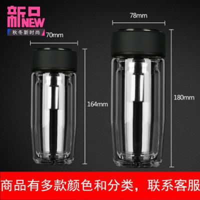 玻璃杯双层大容量男女士高档商务家用旗舰店 正品水杯V17L