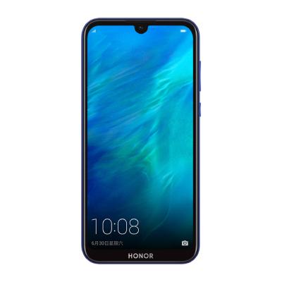 华为/荣耀(honor)畅玩8 2GB+32GB 极光蓝 移动联通电信4G全网通 5.71英寸珍珠全面屏 大字体大音量长续航 莱茵护眼手机
