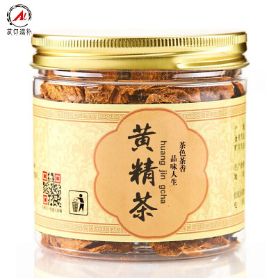 (閃電發貨)精茶 九華山生精炭烤精茶精片代用茶罐裝130克