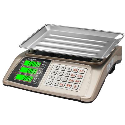 帝恒電子秤商用30kg充電小型市場稱重賣菜肉水果家用公斤精準臺秤