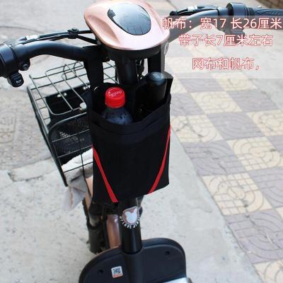 電動車掛包自行車掛兜儲物袋摩托車掛物包電瓶車置物袋手機收納袋八月七