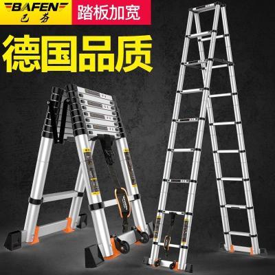 精品时尚家具 巴芬伸缩梯铝合金梯子加厚折叠人字梯家用升降楼梯工程梯 低价疯抢 厂家直销