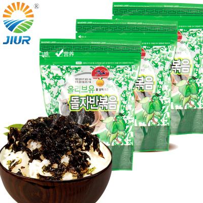 韓國進口 九日 炒海苔海苔拌飯下飯寶寶輔食即食海苔70g