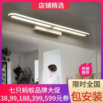 七只螞蟻鏡前燈led 浴室廁所衛生間專用簡約現代北歐1.2米梳妝臺鏡燈燈具北歐現代簡約LED鏡前燈具pj377
