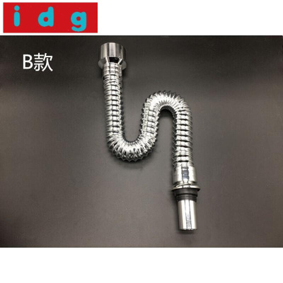 家裝好貨衛生間小便器配件掛便器下水管小便斗尿池尿斗連接S彎管