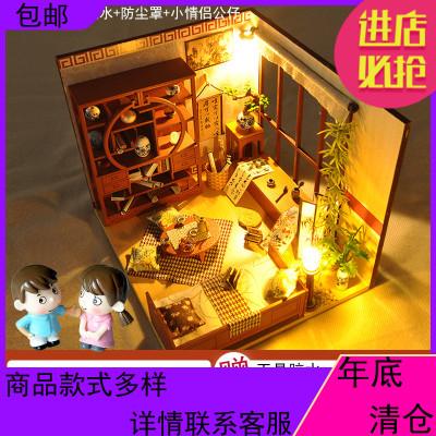新品diy小屋创意中国风墨香阁手工制作小房子模型拼装生日礼物女