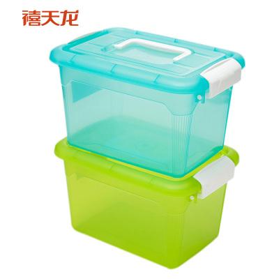 citylong  хуванцар зөөврийн хайрцаг өнгө:цэнхэр
