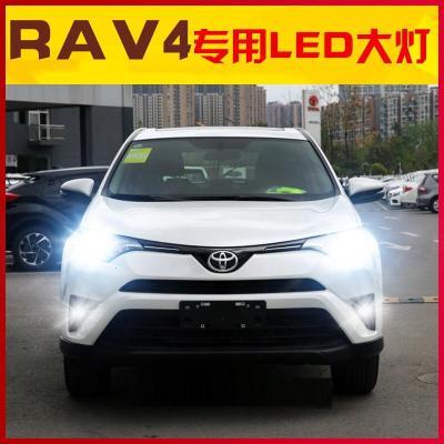 阿特萊 適用于適用于09-19款豐田RAV4榮放LED大燈高亮遠光近光 旗艦版:RAV4榮放遠近光一體9012【一對價】