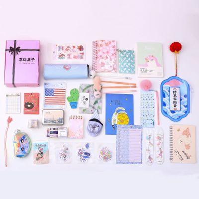文具福袋盲盒學習用品套裝初中生大禮包小學生超便宜手帳本 粉色普通版-必出10樣