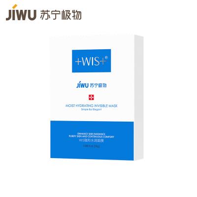 WIS×蘇寧極物 隱形水潤面膜 25g 10片裝*2盒