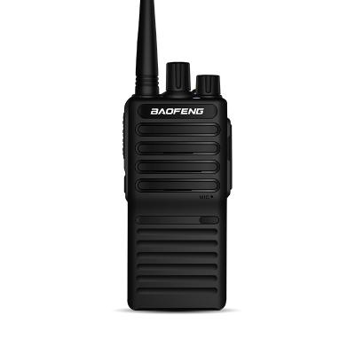 宝锋(BAOFENG)BF-888S PLUS 强化版 宝峰对讲机专业民用商用大功率对讲手持台 送USB直充线 黑色