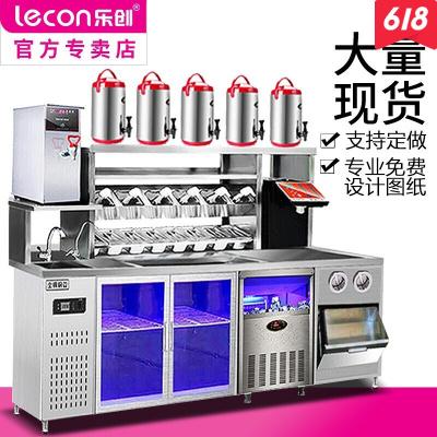 樂創(lecon)LC-BT012 水吧臺 奶茶工作臺 咖啡店蛋糕烘焙設備 全套臥式不銹鋼冷柜 廚房商用保鮮操作臺
