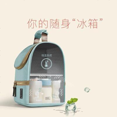 babycare妈咪包单肩背奶包 便携式母乳储奶包蓝冰冷藏保鲜袋奶瓶保温包