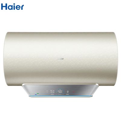 【99新】 Haier/海爾 ES60H-A9(U1) 淺啡 60升大容量家用租房3D速熱橫式電熱水器WIFI遙控