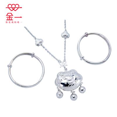 金一足银S990小猪佩奇猪年宝宝纯银手镯长命锁套装送小孩送男女婴儿出生满月 BFH002 银色(定价)