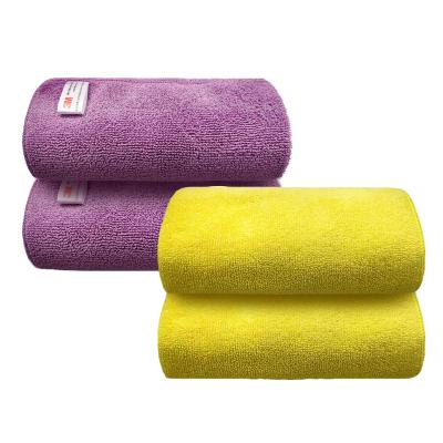 3M PN39038+PN39039擦車巾布汽車用品吸水洗車毛巾大號加厚細纖維擦車布打蠟海綿毛巾4條黃色紫色
