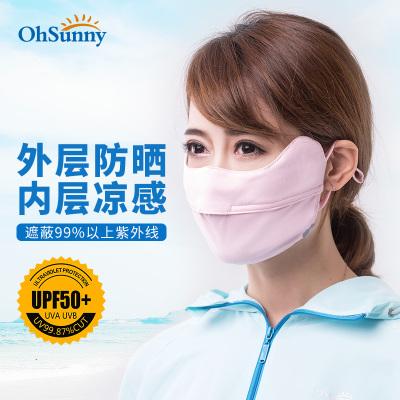 ohsunny防曬口罩女薄款透氣防霧氣運動護眼角防紫外線騎行面罩男UPF50+