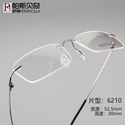 帕斯贝奇 超轻纯钛近视眼镜B钛无框眼镜框男女眼镜架不夹脸配眼镜