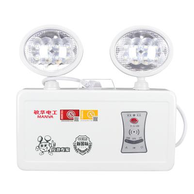 敏华电工 超亮新国标3C认证消防应急灯9小时带手动开关E5W1388双头LED灯家用应急照明灯消防器材