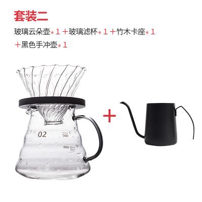 手沖咖啡壺套裝器具咖啡濾杯架子v60咖啡分享壺玻璃云朵壺滴漏式時光舊巷咖啡壺 套餐二送40張錐形濾紙
