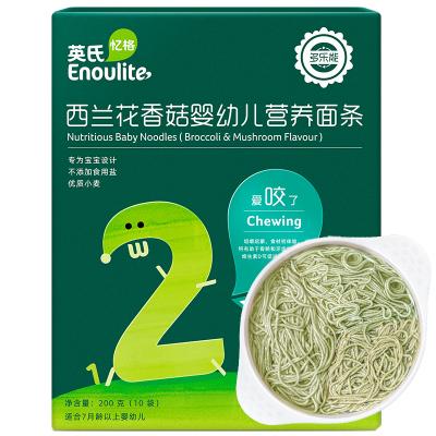 英氏多樂能西蘭花香菇嬰幼兒營養面條200g/盒 不添加食鹽 寶寶面條 嬰兒輔食面條 6個月
