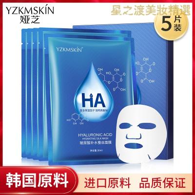 【專營好貨】婭芝玻尿酸補水蠶絲面膜5片 水嫩控油保濕滋潤抖音護膚品OEM貼牌