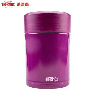 膳魔師保溫杯TCLA-470S 洋氣紫470ML/燜燒罐/保溫飯盒/304不銹保溫杯/304不銹鋼便攜THERMOS通用