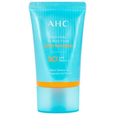 AHC 清爽保濕 防曬霜 50ml/瓶 控油防曬
