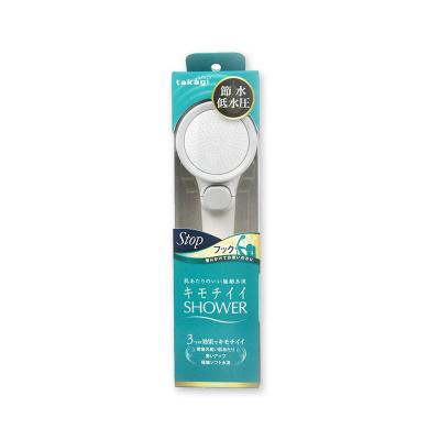 takagi 日本進口 淋浴花灑噴頭 浴室用品套件 增壓節水花灑(帶止水鍵)