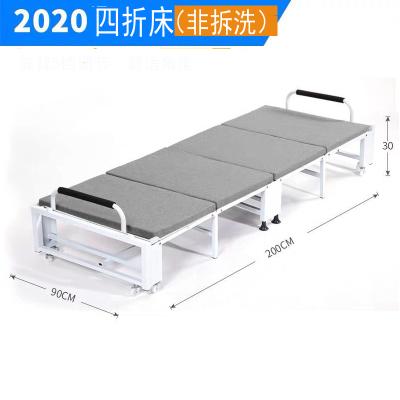 折疊床單人辦公室午休午睡床簡易便攜家用海綿硬板定制 四折-s太空灰90cm寬200*90*30