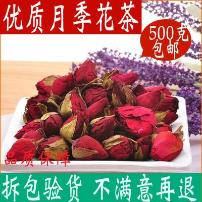 月季花茶 调理月经月季花 干 中药材店铺干花泡茶有玫瑰花牡丹花