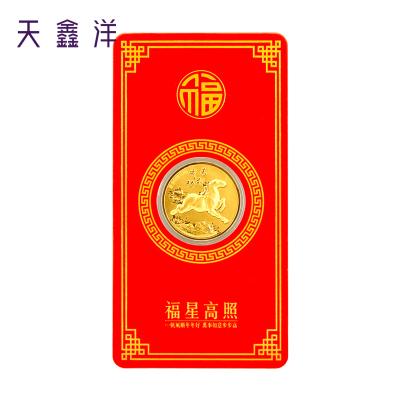天鑫洋 足金999黃金 金箔馬到成功紅包包裝 送禮收藏