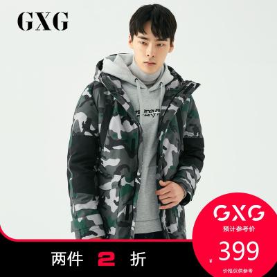 【兩件2折:399】GXG男裝 冬季熱賣商場同款黑色連帽加厚迷彩男士中長款羽絨服潮