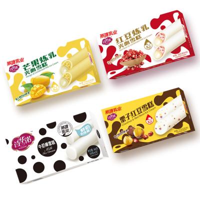 燕塘诗华诺 冰淇淋雪糕 家庭组合装冰激凌 冷饮 4盒24支