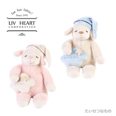 LIV HEART羊抱枕小羊毛绒玩具可爱布娃娃宝宝玩偶公仔小孩生日礼物送女友创意礼品