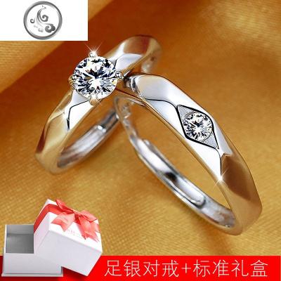S999足銀情侶戒指純銀一對刻字對戒男女仿真鉆戒周年紀念520   JiMi