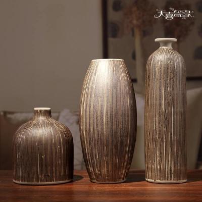 景德镇陶瓷花瓶三件 代客厅台面电视柜插花家居软装饰品摆件