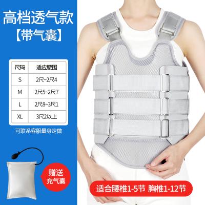 可調胸腰椎固定支具支架脊椎脊柱壓縮性骨折術后護具護腰帶 高檔透氣款(帶氣囊) L