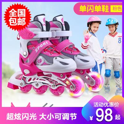 溜冰鞋兒童全套裝滑冰輪滑鞋旱冰Sanplo直排輪可調小孩男女初學者