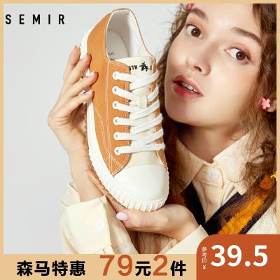 【79元2件任選】Semir低幫帆布鞋女2020年春季新款ins綠色餅干鞋國潮情侶鞋子百搭女鞋