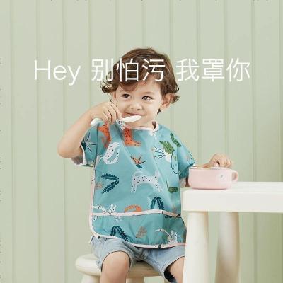 babycare寶寶吃飯罩衣 男女兒童長袖圍兜反穿衣 兒童防水飯兜