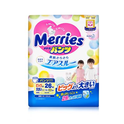 花王 MERRIES 特大號嬰兒拉拉褲 XXL號 XXL26片 15kg以上 日本原裝進口