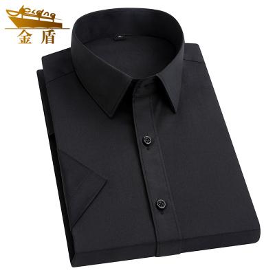 金盾(KIN DON)2020夏季新款男士襯衫商務休閑純色短袖襯衫男