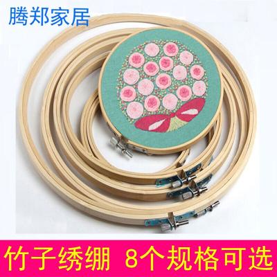 刺绣竹子架十字绣刺绣绣花工具绣绷 家用竹子圆形的架子绷子撑子