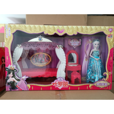 葉羅麗娃娃的房子大別墅正品夜蘿莉仙子29cm冰公主娃娃衣櫥全套裝 冰公主夢幻臥室床 葉羅麗29CM娃娃--正版過家家套